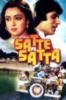 Satte Pe Satta Movie Streaming Online Watch on Amazon, Jio Cinema, MX Player, Tata Sky