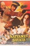 Satyamev Jayate Movie Streaming Online Watch on Jio Cinema