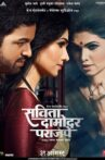 Savita Damodar Paranjpe Movie Streaming Online Watch on Netflix , Zee5