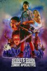 Scouts Guide to the Zombie Apocalypse Movie Streaming Online Watch on Jio Cinema