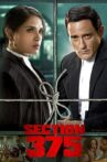 Section 375 Movie Streaming Online Watch on Amazon