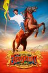 Seemaraja Movie Streaming Online Watch on Disney Plus Hotstar, MX Player, Sun NXT