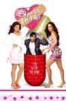 Shaadi Se Pehle Movie Streaming Online Watch on Zee5
