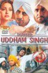 Shaheed Udham Singh Movie Streaming Online Watch on Voot