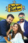 Shajahanum Pareekuttiyum Movie Streaming Online Watch on MX Player, Sun NXT