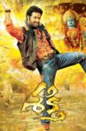 Shakti Movie Streaming Online Watch on Amazon, Disney Plus Hotstar, ErosNow, Jio Cinema, MX Player, Sun NXT