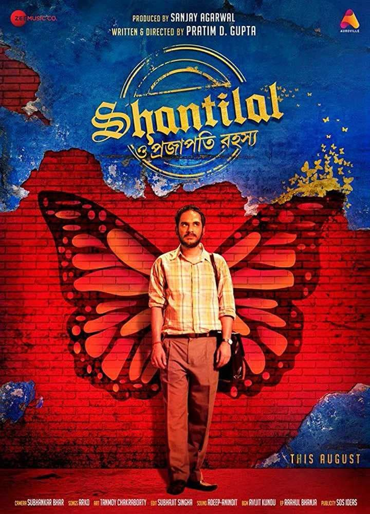 Shantilal O Projapoti Rohoshyo Movie Streaming Online Watch on Hoichoi