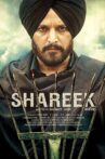 Shareek Movie Streaming Online Watch on ErosNow, Jio Cinema, iTunes