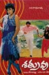 Shatruvu Movie Streaming Online Watch on Hungama, Jio Cinema, MX Player, Sun NXT