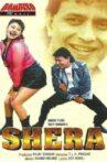 Shera Movie Streaming Online Watch on MX Player, Voot