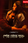Shesh Theke Shuru Movie Streaming Online Watch on Hoichoi, Zee5