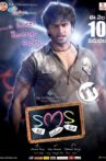 Shiva Manasulo Shruti Movie Streaming Online Watch on MX Player, Sun NXT