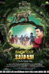 Shortcut Safari Movie Streaming Online Watch on Netflix