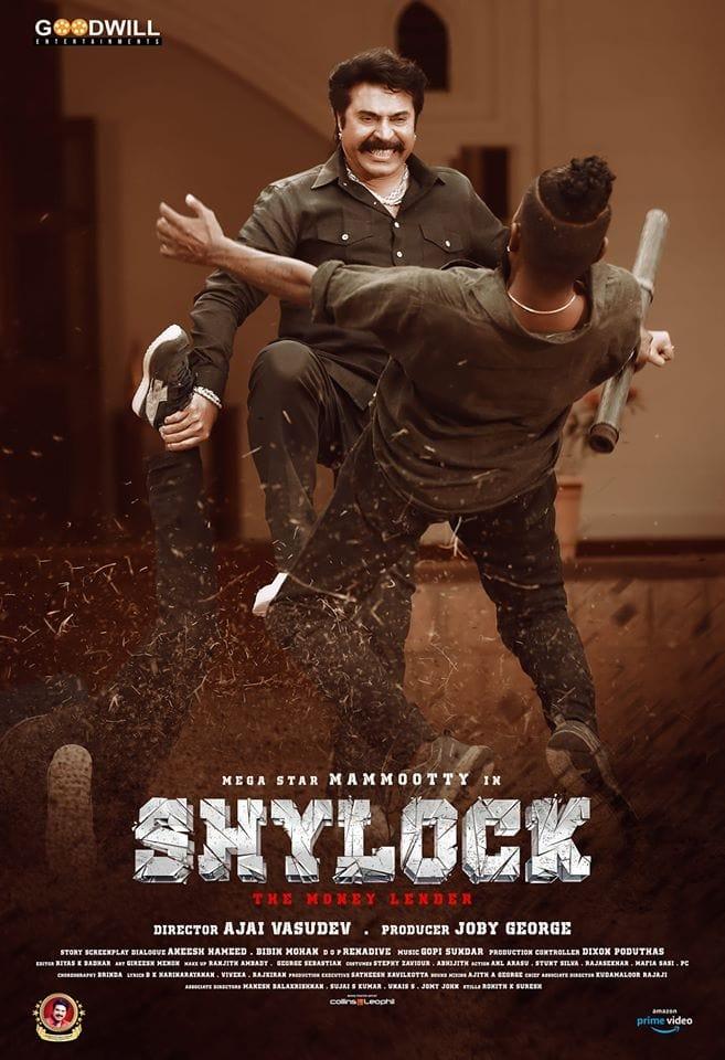 Shylock Movie Streaming Online Watch on Amazon