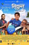 Siddhant Movie Streaming Online Watch on Disney Plus Hotstar, Zee5