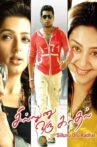 Sillunu Oru Kaadhal Movie Streaming Online Watch on Google Play, Youtube