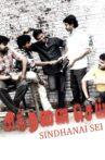 Sindhanai Sei Movie Streaming Online Watch on MX Player
