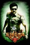 Singam II Movie Streaming Online Watch on Jio Cinema, MX Player, Sun NXT, Voot