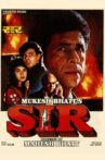 Sir Movie Streaming Online Watch on Google Play, Youtube, iTunes