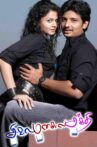 Siva Manasula Sakthi Movie Streaming Online Watch on MX Player, Sun NXT
