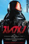 Slavemen Movie Streaming Online Watch on Tubi