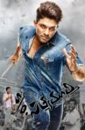 Son of Satyamurthy Movie Streaming Online Watch on Disney Plus Hotstar, MX Player, Sun NXT, Viu