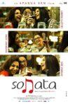 Sonata Movie Streaming Online Watch on Disney Plus Hotstar