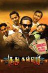 Soodhu Kavvum Movie Streaming Online Watch on Hungama, MX Player, Zee5