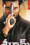 Sreeram Movie Streaming Online Watch on Sun NXT