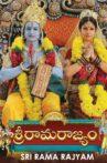 Sri Rama Rajyam Movie Streaming Online Watch on Amazon, Google Play, MX Player, Sun NXT, Voot, Youtube, Zee5