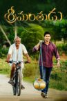 Srimanthudu Movie Streaming Online Watch on ErosNow, Google Play, Jio Cinema, Youtube, Zee5