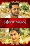Srinivasa Kalyanam Movie Streaming Online Watch on Amazon, Voot