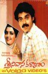 Srinivasa Kalyanam Movie Streaming Online Watch on ErosNow, Hungama, Jio Cinema, Yupp Tv