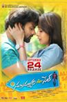 Subramanyam For Sale Movie Streaming Online Watch on Disney Plus Hotstar