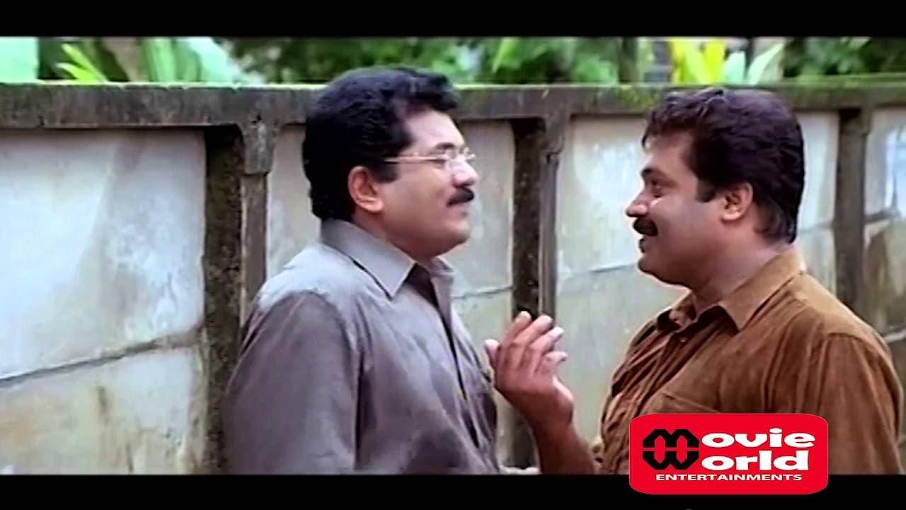 Sundarapurushan Movie Streaming Online Watch on MX Player, Sun NXT