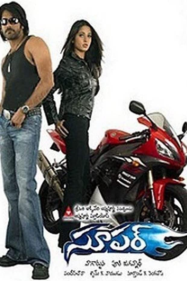 Super Movie Streaming Online Watch on Jio Cinema, MX Player, Shemaroo Me