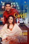 Surkhi Bindi Movie Streaming Online Watch on Zee5