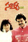 Surya IPS Movie Streaming Online Watch on ErosNow, Jio Cinema