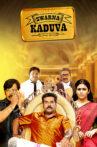 Swarna Kaduva Movie Streaming Online Watch on Disney Plus Hotstar