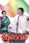 Swati Kiranam Movie Streaming Online Watch on Amazon, Yupp Tv