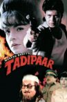 Tadipaar Movie Streaming Online Watch on Google Play, Youtube