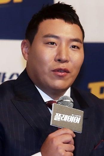 Tae Won-seok