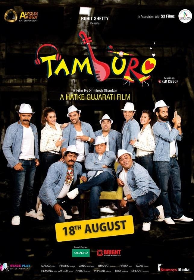 Tamburo Movie Streaming Online Watch On Erosnow Google Play Youtube