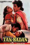 Tan-Badan Movie Streaming Online Watch on Sony LIV