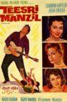 Teesri Manzil Movie Streaming Online Watch on Zee5