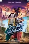 Teri Meri Kahaani Movie Streaming Online Watch on ErosNow, Jio Cinema, iTunes