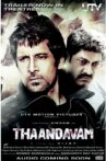 Thaandavam Movie Streaming Online Watch on Netflix
