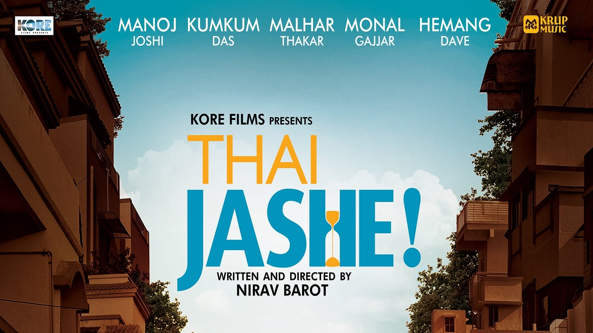 Thai Jashe! Movie Streaming Online Watch on Amazon, Shemaroo Me