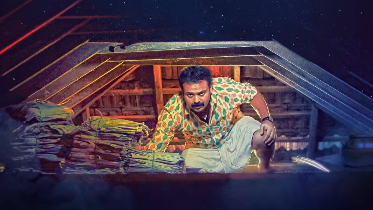 Thattumpurath Achuthan Movie Streaming Online Watch on Zee5
