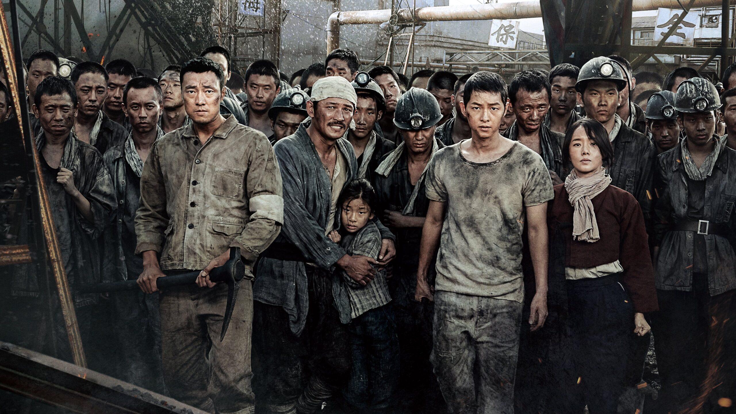 The Battleship Island Movie Streaming Online Watch on Google Play, MX Player, Youtube